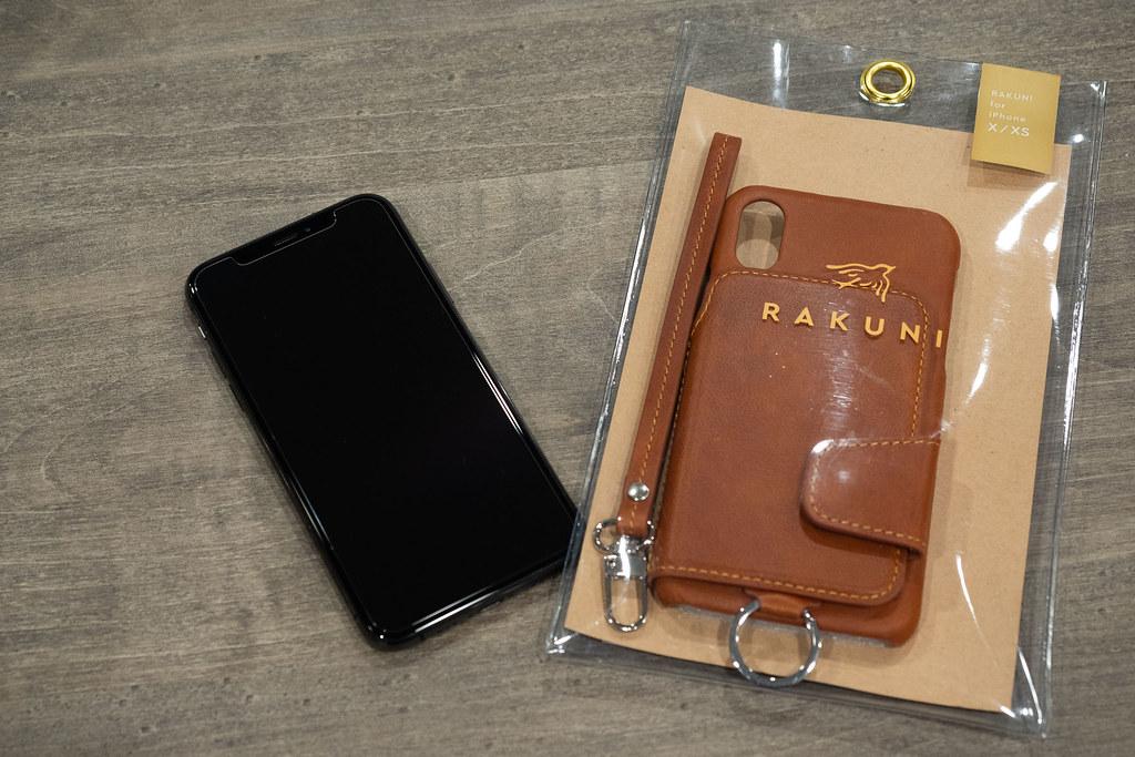 RAKUNI_iPhoneXS-1