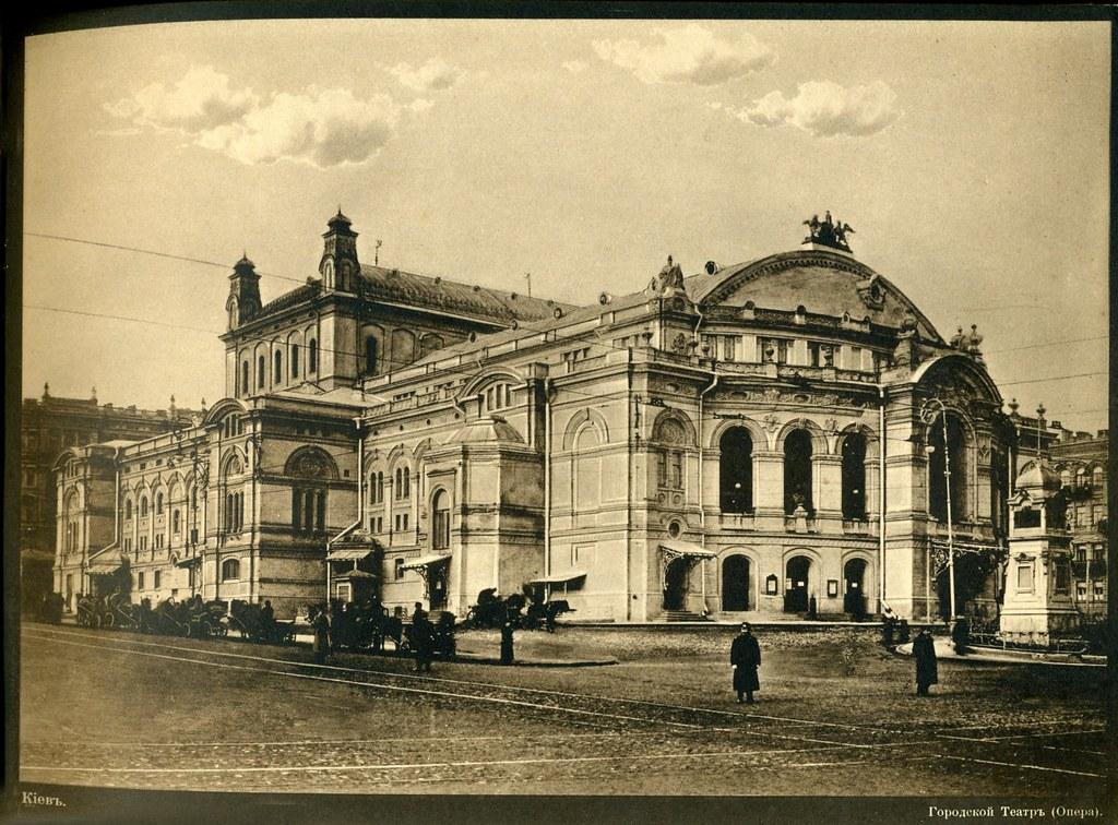 Городской театр (Опера)