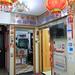 Cosmic Guest House Hong Kong