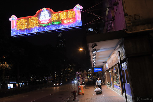 Hong Kong's Neon Signs