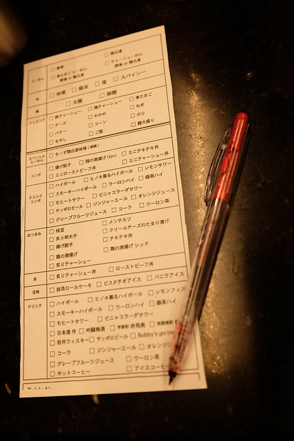 Kinton Ramen order sheet