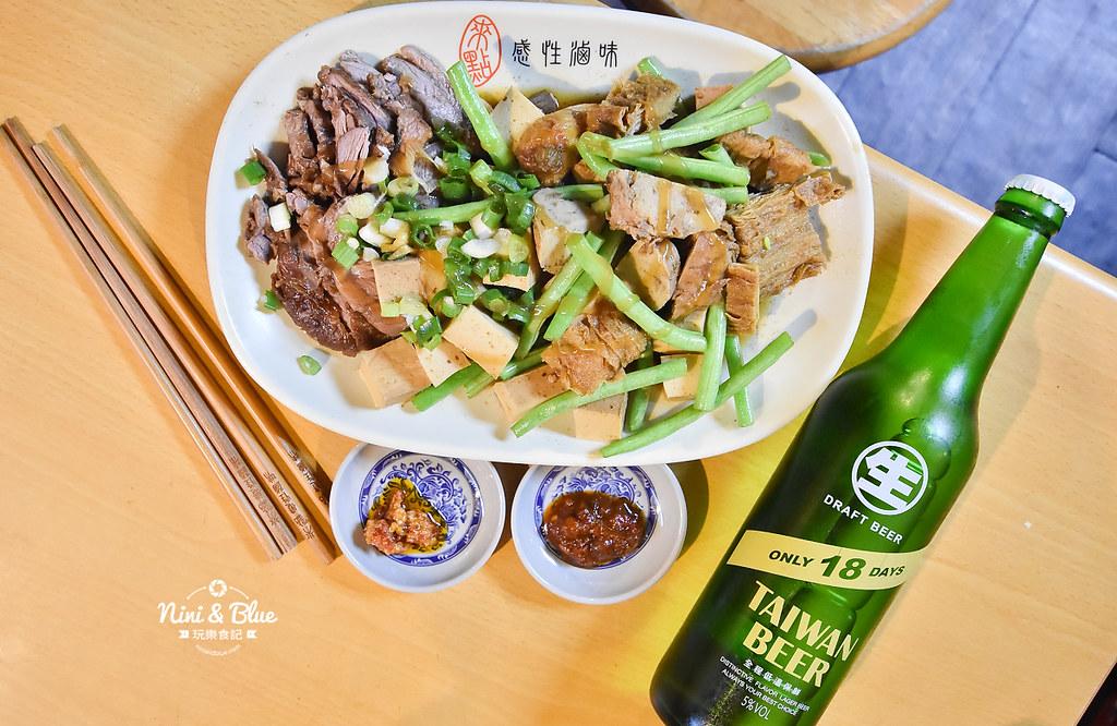 台東美食小吃 來點感性滷味 天后宮 米豆文旅08