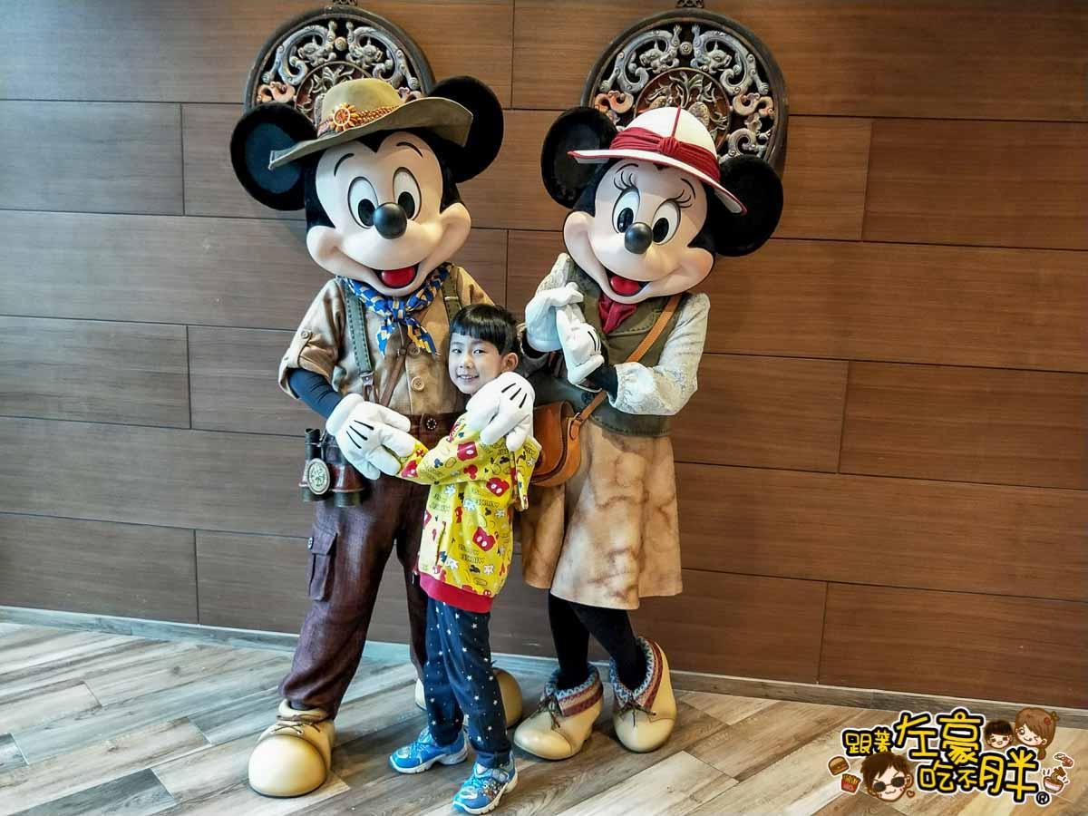 香港迪士尼探索家度假酒店--28