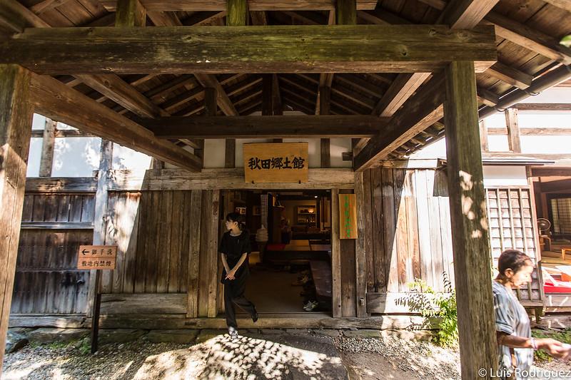 Museo de artesanía de Akita