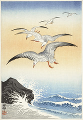 Five seagulls above turbulent sea (1900 - 1930) by Ohara Koson (1877-1945). Original from The Rijksmuseum. Digitally enhanced by rawpixel.