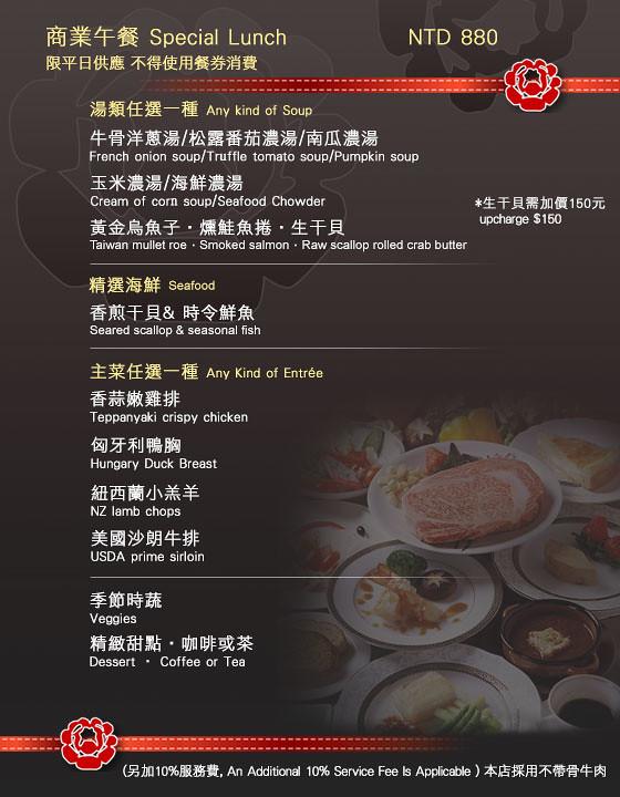 meal_b02_408_03