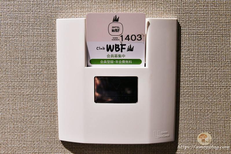 難波黑門WBF飯店-30