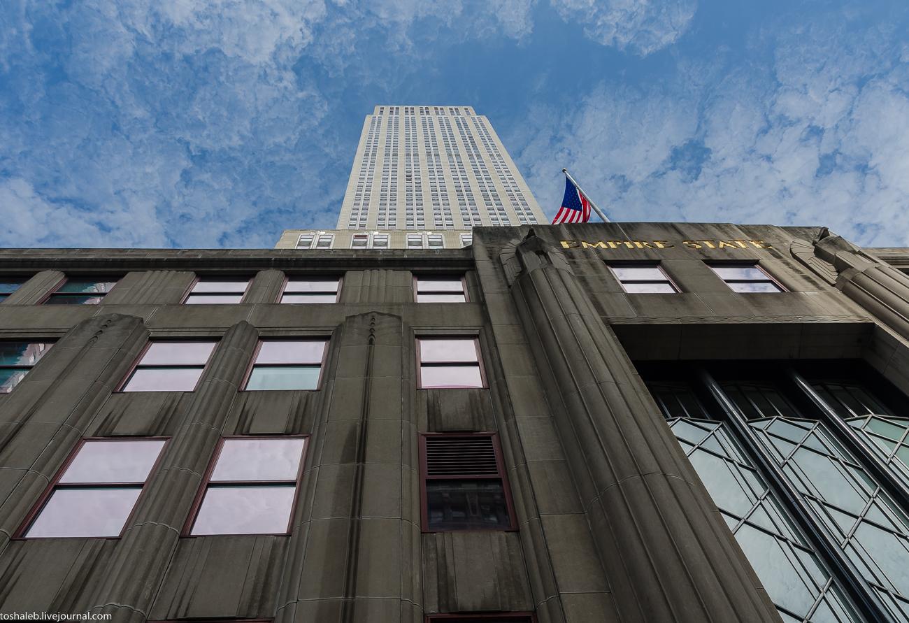 Нью-Йорк_Empire State Building-76