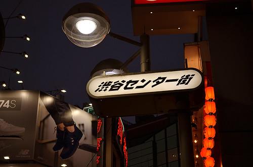 Shibuya175