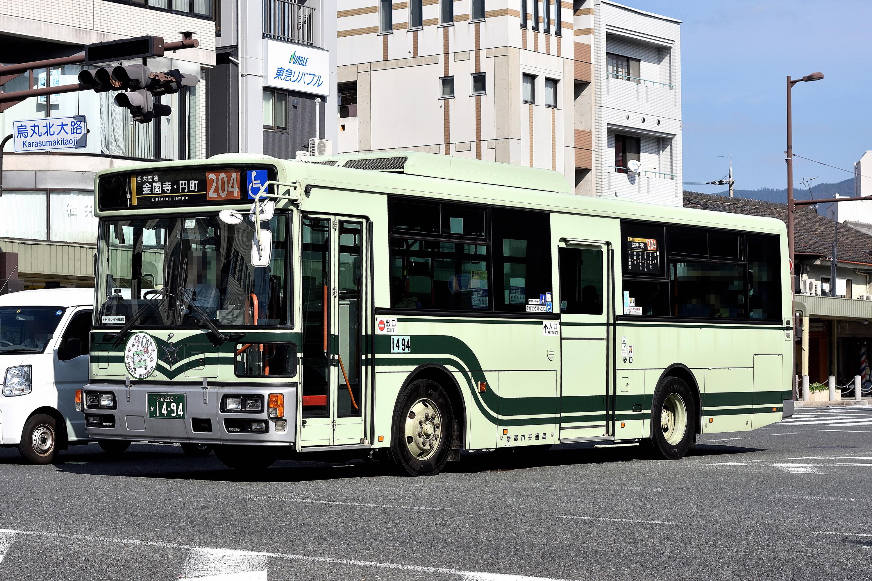 kyotoshi_1494