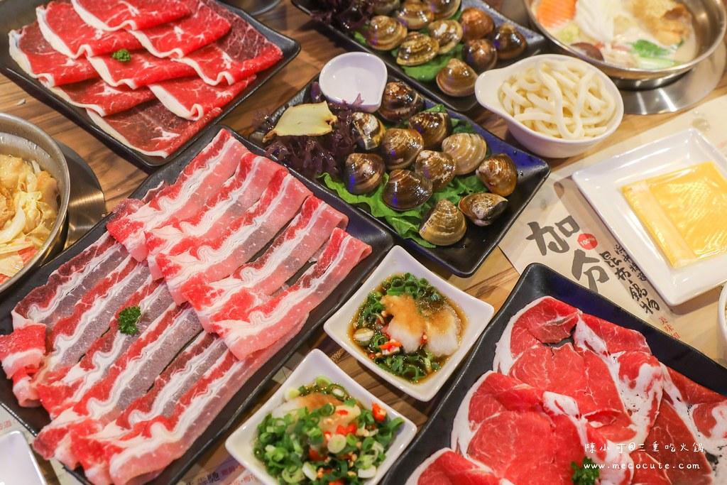 三重火鍋,台北超市火鍋,超市火鍋,超越水產超市火鍋 @陳小可的吃喝玩樂