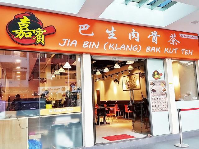 Jia Bin Klang Bak Kut Teh Exterior