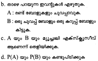 Plus One Maths Model Question Papers Paper 4Q24.1