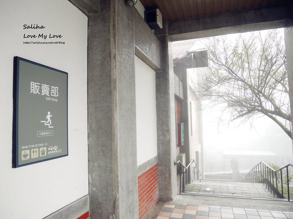 台北陽明山遊客服務中心不限時餐廳咖啡廳下午茶推薦石尚自然探索屋 (1)