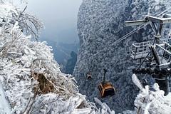 Zhangjiajie, 天门山
