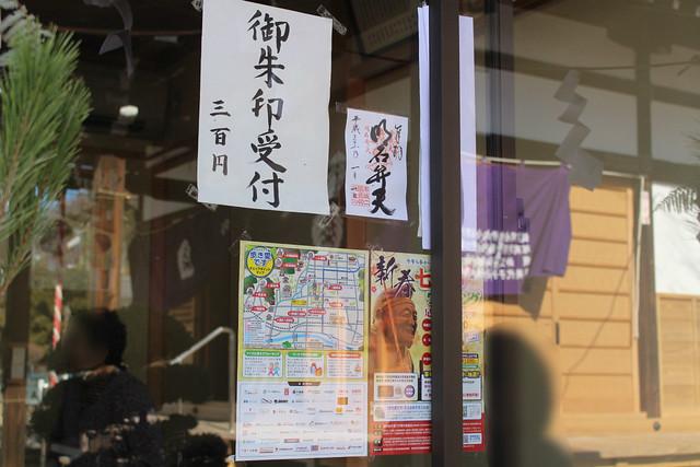 itsukushima014