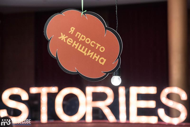 Nadezda Angarskaya, Stories_003
