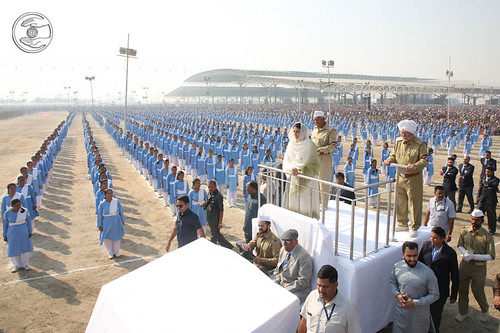 A view of Sewadal Rally