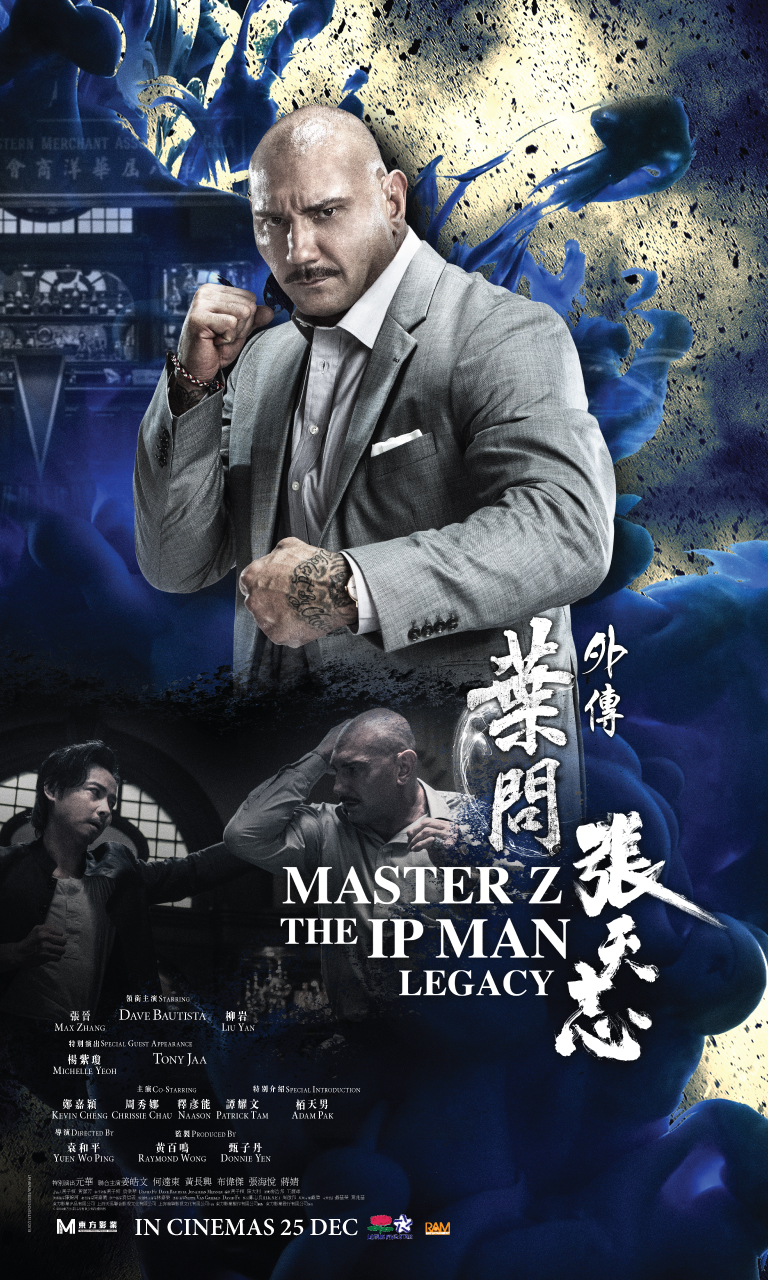 Master-Z-Dave-eposter-768x1280