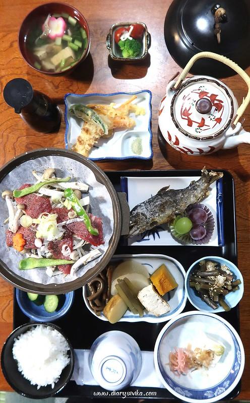 menu shirakawago