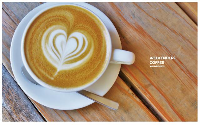weekenders-coffee-5