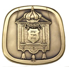 Isaac mayer Wise medal reverse