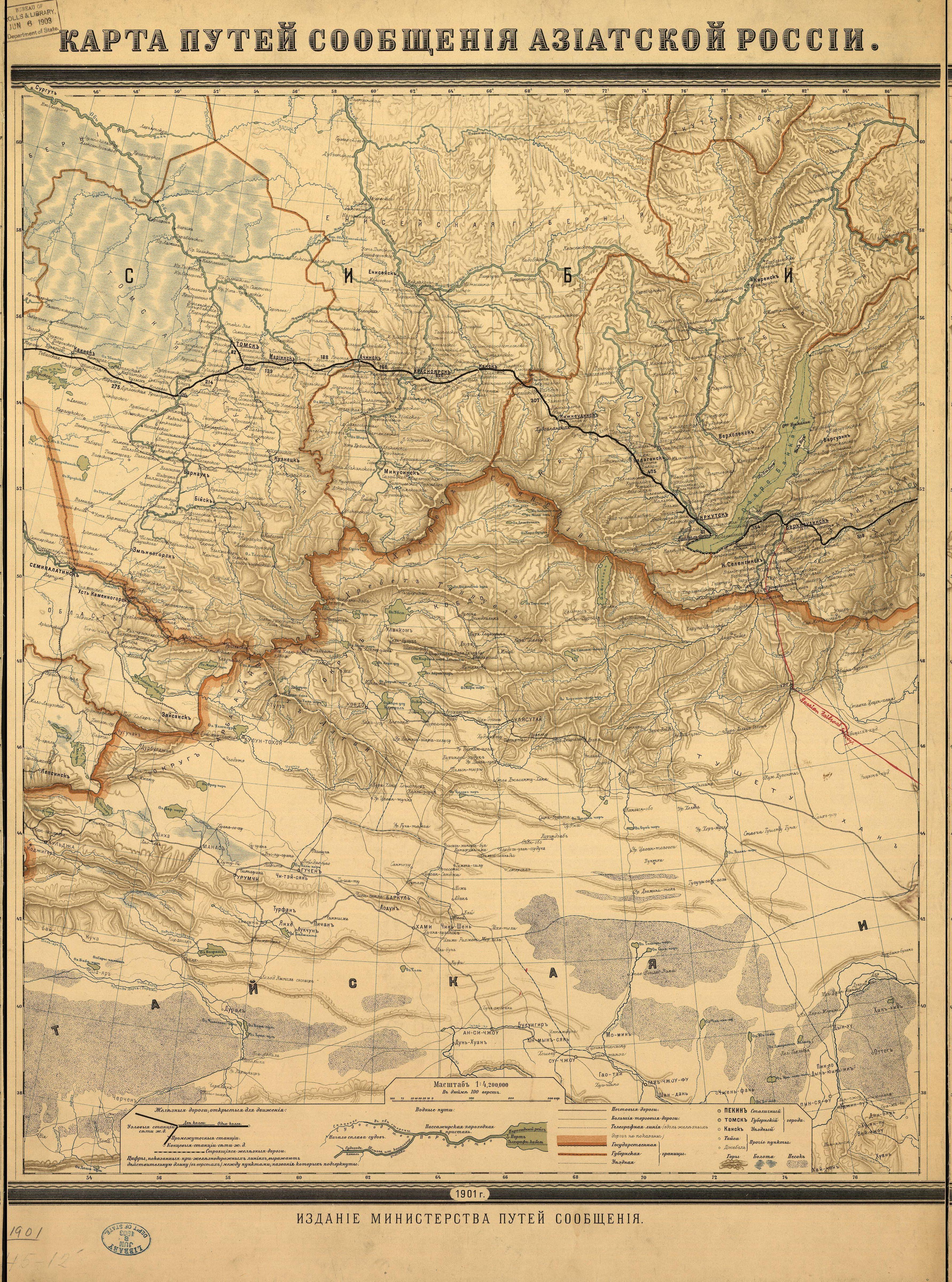 Карта путей сообщения Азиатской России, 1901_2