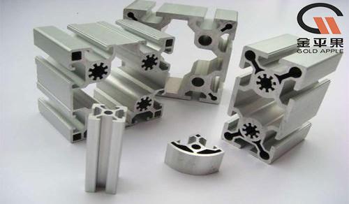 industrial-aluminum-profiles