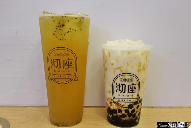 沏座沏茶食座30