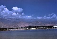 KirgizSSR_1977_05