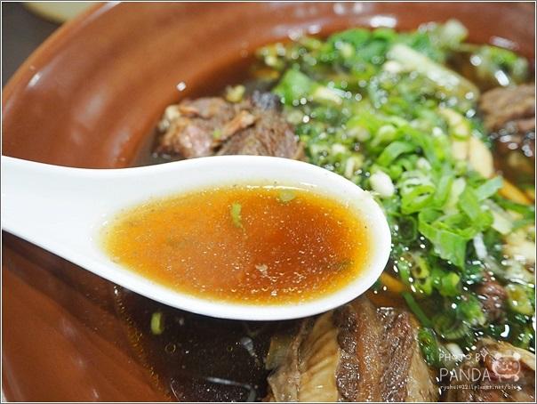 皇宸饌小籠湯包 (20)
