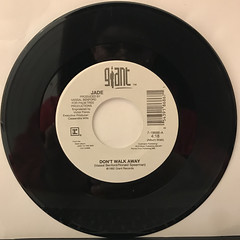 JADE:DON'T WALK AWAY(RECORD SIDE-A)
