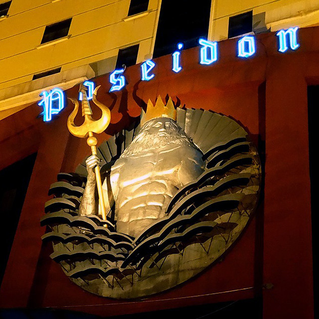Poseidon 波賽頓 海皇:曼谷泰國浴經典老牌 (2018年末)