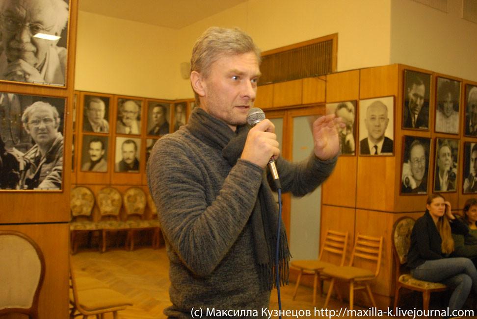 Андрес Пуустусмаа