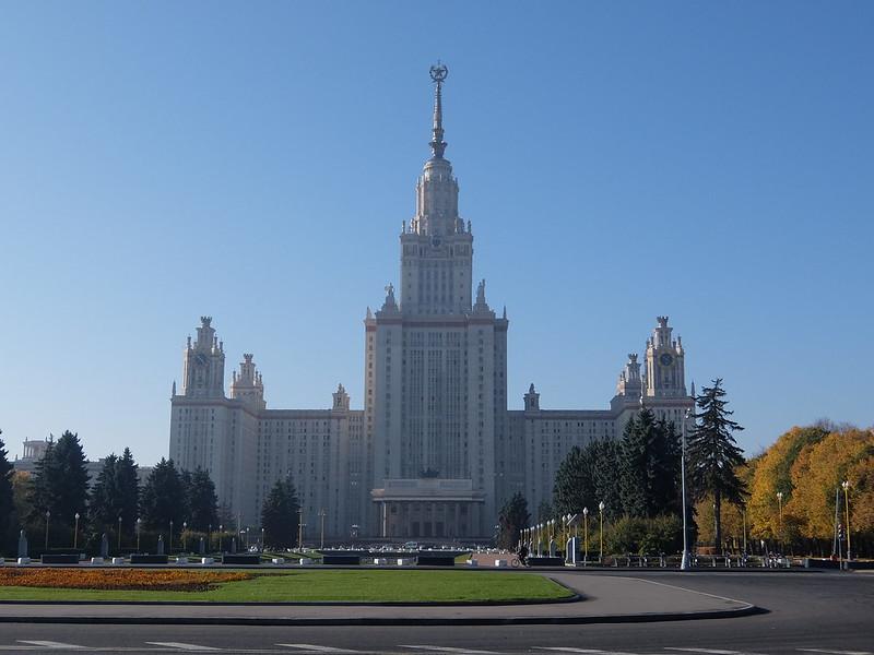 Москва - Воробьевы горы - МГУ