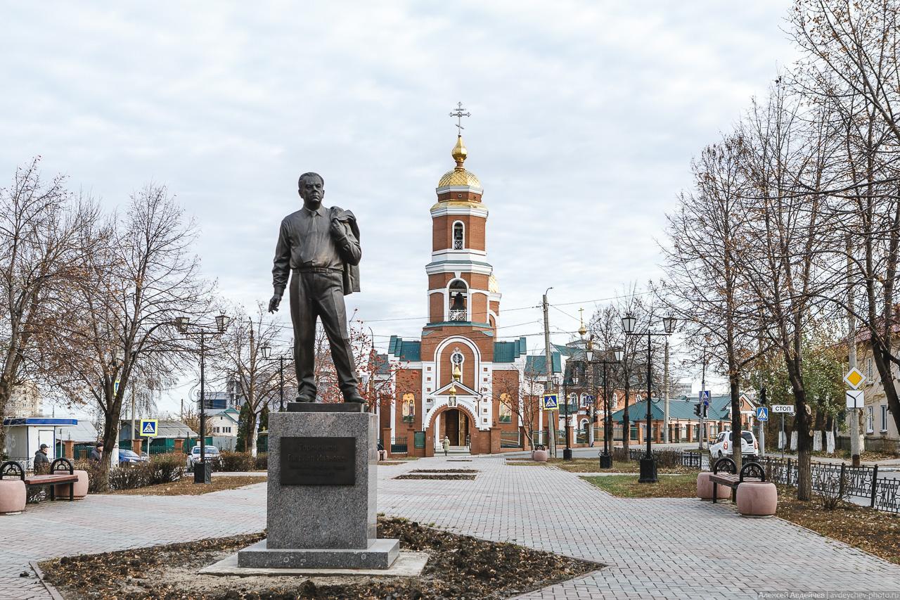 Новокуйбышевск, площадь Гореченкова