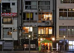 Japan: Osaka, Dotombori canal facade