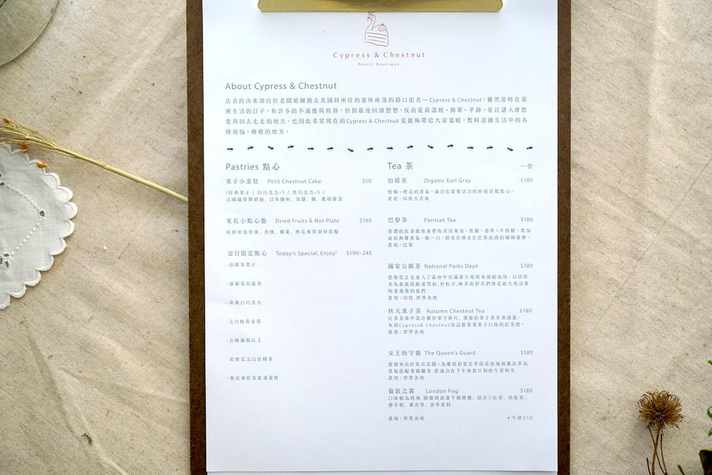 DSC08977