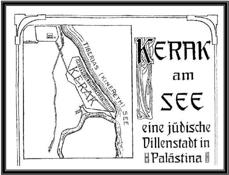 Kerak-am-see-1