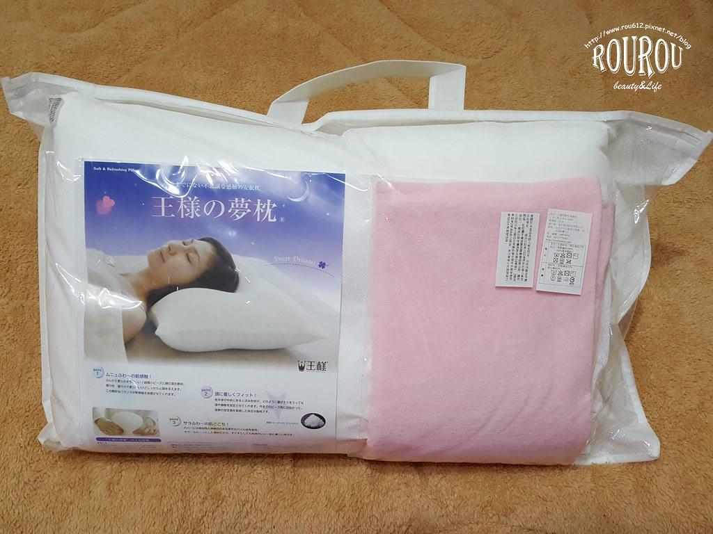 日本製王樣夢枕1