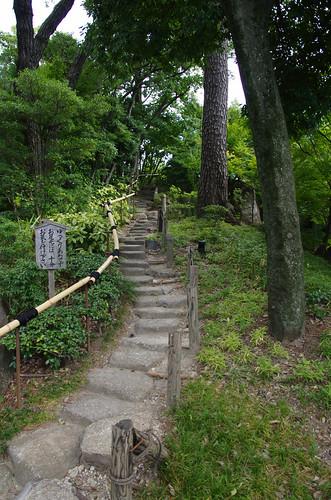 Jardin Tokugawa 徳川園 - Nagoya 名古屋