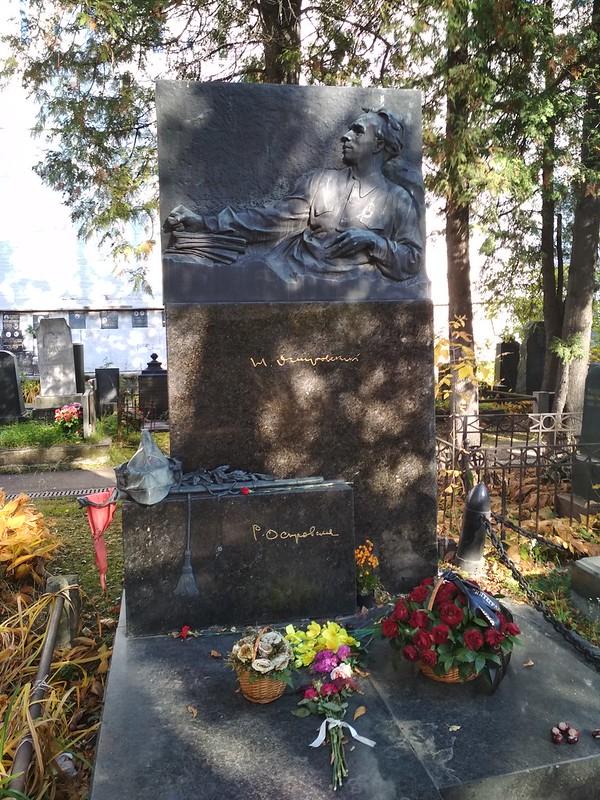 Москва - Новодевичье кладбище - Николай Островский