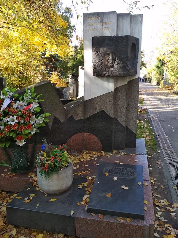 Москва - Новодевичье кладбище - Андрей Громыко