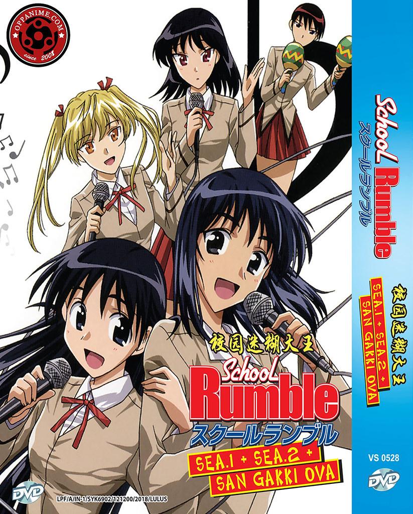 Mahou Sentai Magiranger Vol 1-48 End + Final DVD
