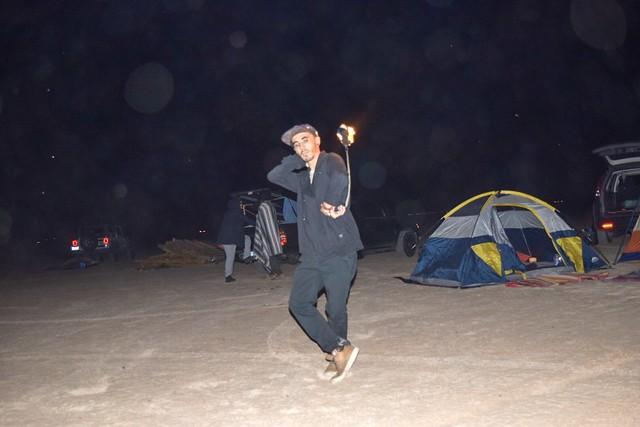 Soul State Desert, Nikon D3300, AF-S DX VR Nikkor 18-55mm f/3.5-5.6G II