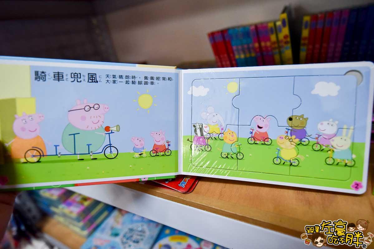 亞細亞toys批發家族鳳山店-153