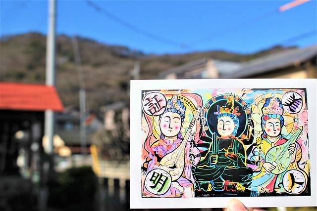 itsukushima-gosyuin013