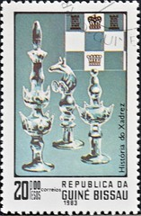 Guinea Bissau (11) 1983 Chess