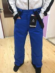 Pánské lyžařské kalhoty Volkl - titulní fotka