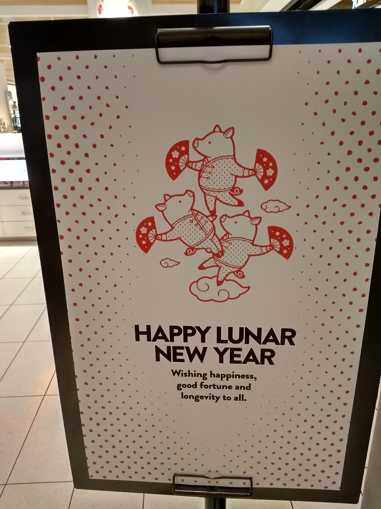 Nordstrom: Happy Lunar New Year